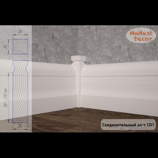 Соединительный элемент для плинтуса Madest Decor CD01 24Х160Х24