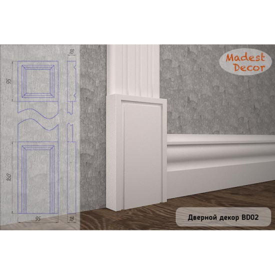 Нижний декоративный элемент Madest Decor BD02 160Х95Х18