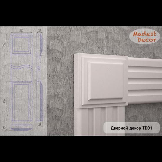 Верхний декоративный элемент Madest Decor TD01 80Х80Х18