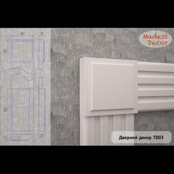 Верхний декоративный элемент Madest Decor TD03 80Х80Х18