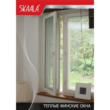 Финские окна SKAALA