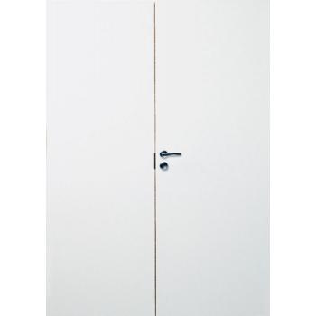 Дверь белая гладкая двупольная