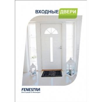 Фото Новые каталоги FENESTRA 2013!